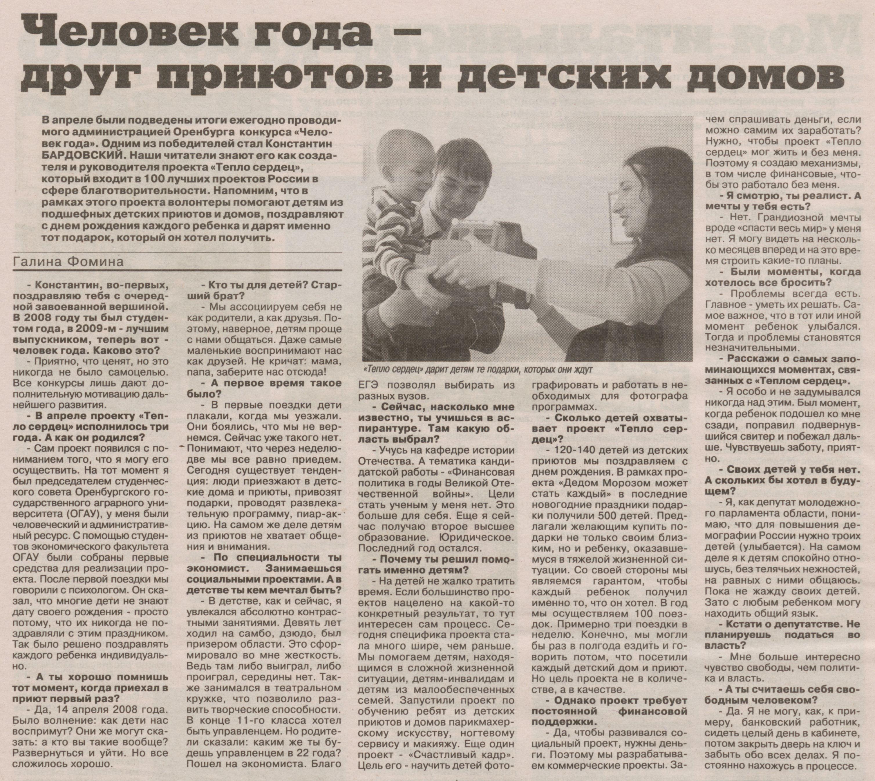 Шлюхи оренбурга на дому район менового двора — img 2